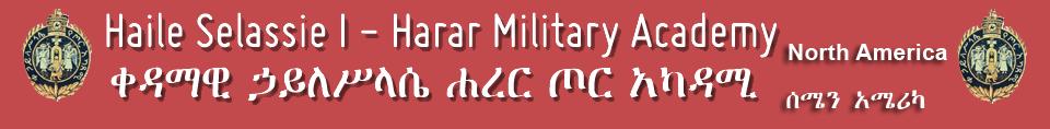 Harar Academy